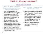 mgt 311 learning consultant tutorialrank com7