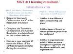 mgt 311 learning consultant tutorialrank com8