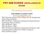 psy 428 guides excellence in study