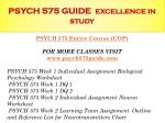 psych 575 guide excellence in study