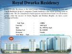 royal dwarka residency