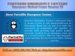 partners emergency centers emergency medical center houston tx2