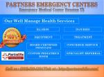 partners emergency centers emergency medical center houston tx4
