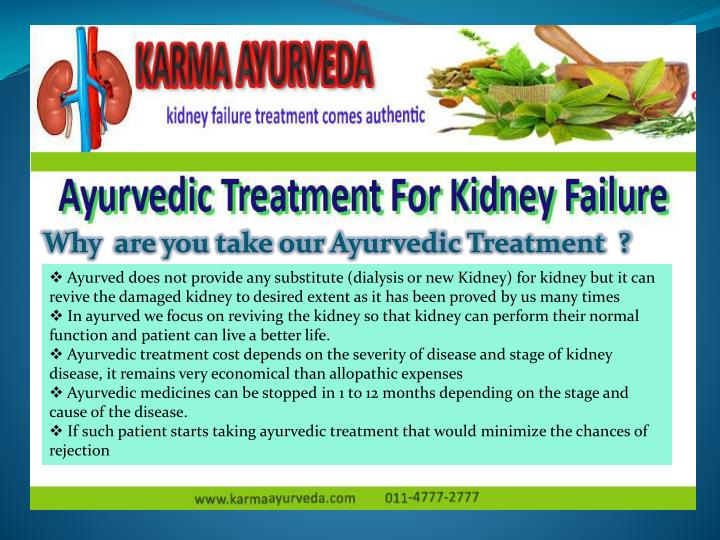 Why  are you take our Ayurvedic Treatment  ?