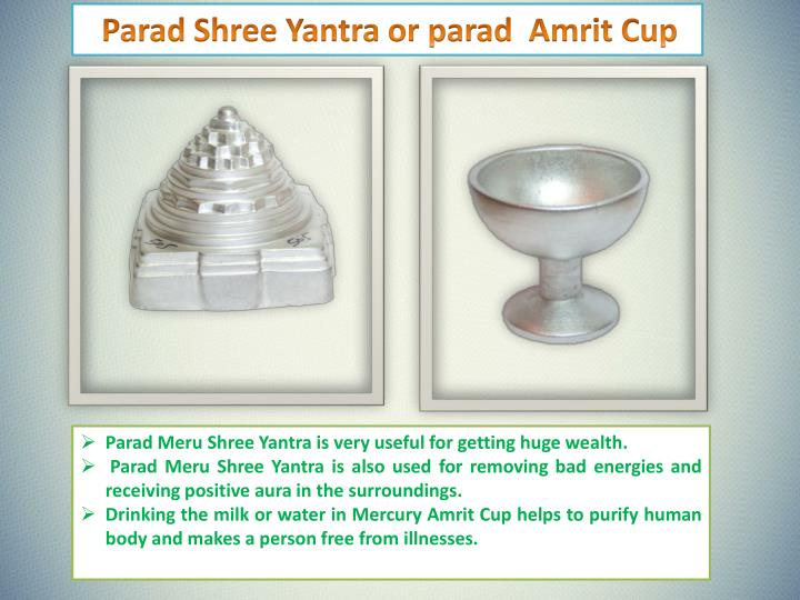 Parad Shree Yantra or parad  Amrit Cup