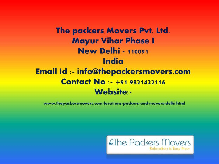 The packers Movers Pvt. Ltd.