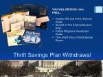 thrift savings plan withdrawal