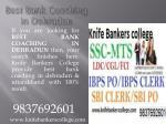best bank coaching in dehradun