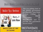 best bank coaching in haldwani