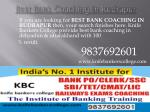 best bank coaching in rudrapur
