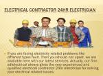 electrical contractor 24hr electrician