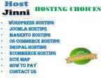 hosting choices