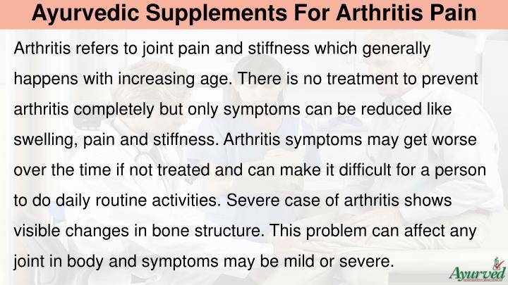 Ayurvedic Supplements For