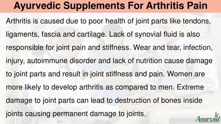 Ayurvedic Supplements For Arthritis Pain