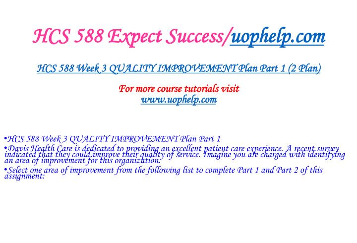 HCS 588 Expect Success/