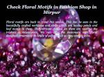 check floral motifs in fashion shop in mirpur