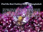 find the best fashion shop in bangladesh
