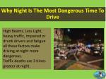 why night is the most dangerous time to drive