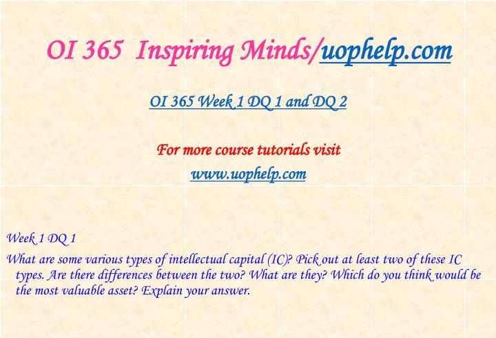 Oi 365 inspiring minds uophelp com2