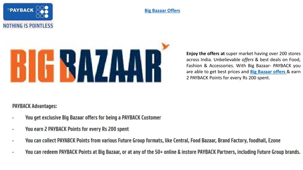 PPT - Avail Big Bazaar, Makemytrip Offers and More