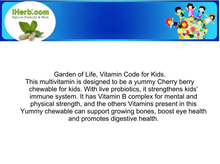 Garden of Life, Vitamin Code for Kids.