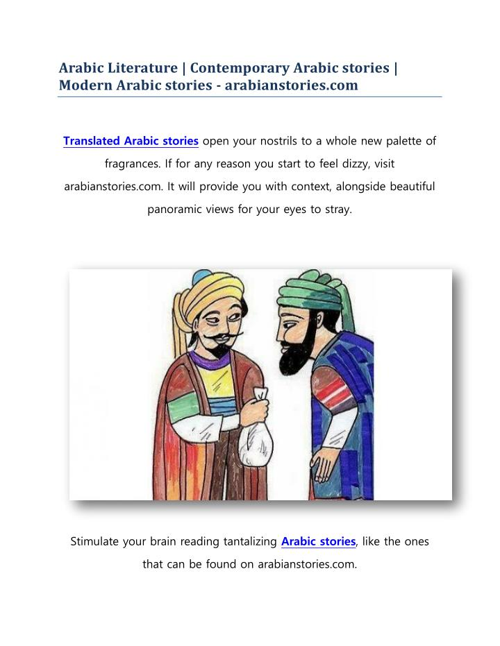 Arabic Literature | Contemporary Arabic stories |