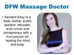 dfw massage doctor