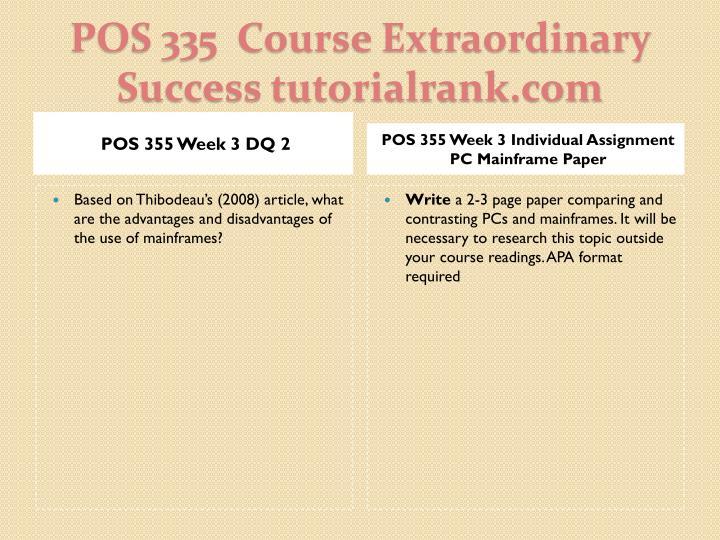POS 355 Week 3 DQ 2
