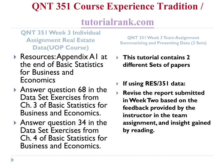 QNT 351 Course Experience Tradition /