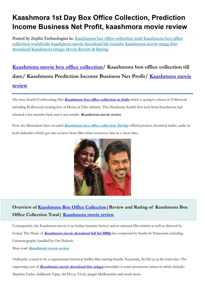 Kaashmora 1st Day Box Office Collection, Prediction