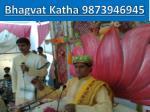 bhagvat katha 9873946945