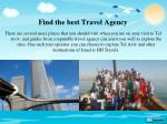 find the best travel agency