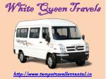 white queen travels