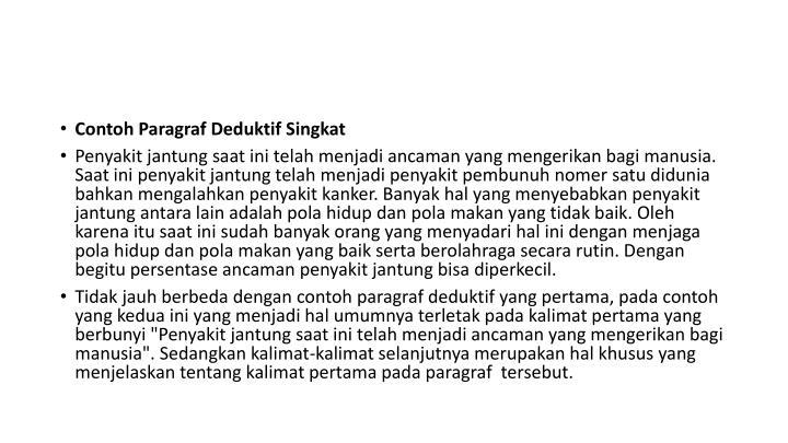Contoh Paragraf Deduktif Singkat
