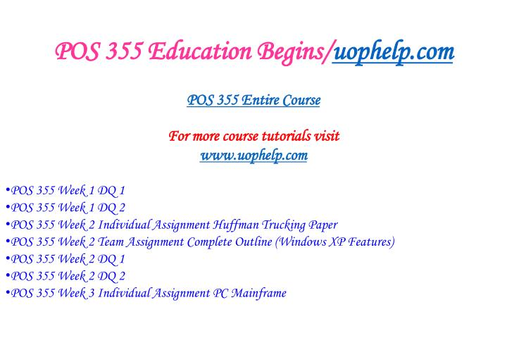 Pos 355 education begins uophelp com1