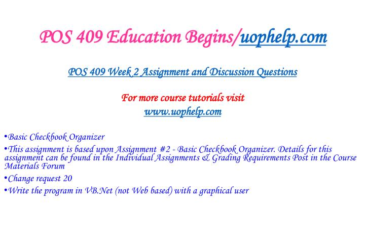 Pos 409 education begins uophelp com2