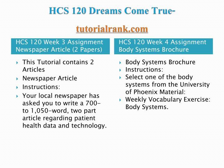 Hcs 120 dreams come true tutorialrank com2