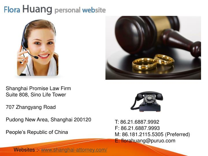 Shanghai Promise Law Firm