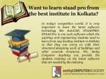 want to learn staad pro from the best institute in kolkata