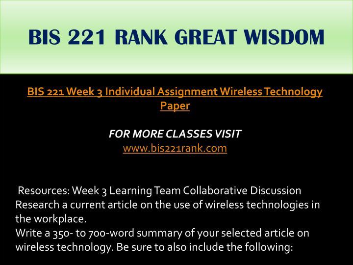 BIS 221 RANK GREAT WISDOM