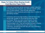 steps to follow when buying credit card machine paper rolls1