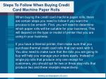 steps to follow when buying credit card machine paper rolls2