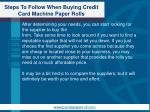 steps to follow when buying credit card machine paper rolls3
