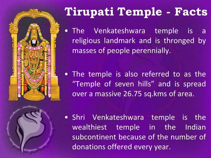 Tirupati temple facts