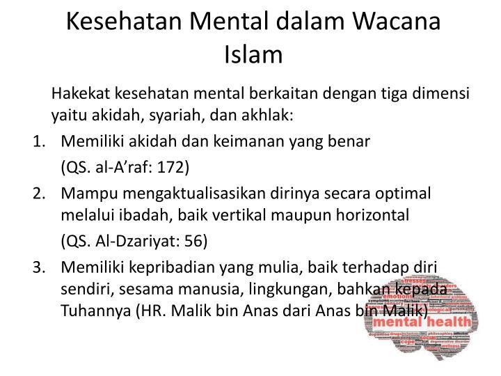 Kesehatan mental dalam wacana islam