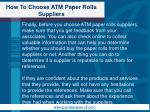 how to choose atm paper rolls suppliers5