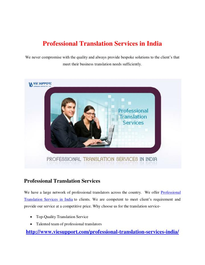 Professional Translation Services in India