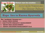 ayurvedic treatment for kidney failure2