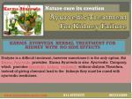 ayurvedic treatment for kidney failure4