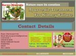 ayurvedic treatment for kidney failure7